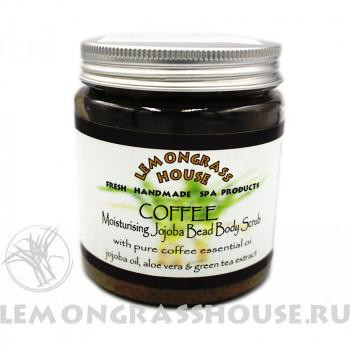 Скраб для тела с гранулами жожоба «Кофе»