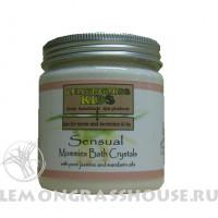Андаманская соль для ванны «Sensual» (Пробуждение чувств)