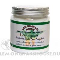Скраб для тела с гранулами жожоба «Лемонграсс»