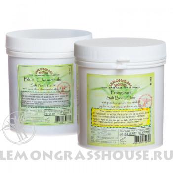Солевой пилинг для тела 1,2кг