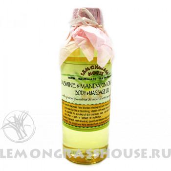 Масло для тела и массажа «Лотос / Мандарин»