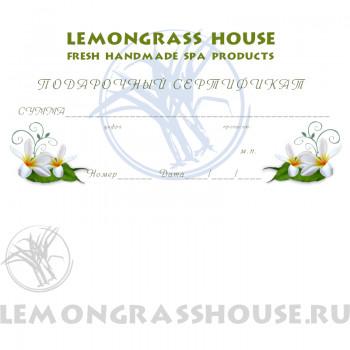 Подарочный сертификат на 1500 руб.