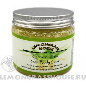 Солевой пилинг для тела «Зеленый чай» 300г.