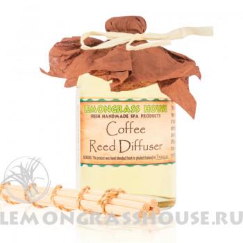 Диффузор с палочками «Кофе»