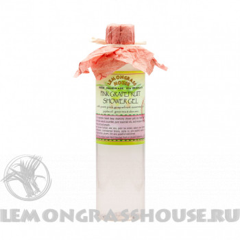 Гель для душа «Розовый грейпфрут»