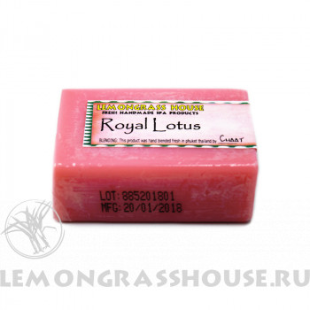 Мыло «Королевский лотос»