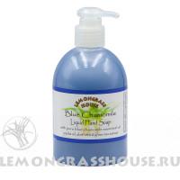 Жидкое мыло «Голубая ромашка»