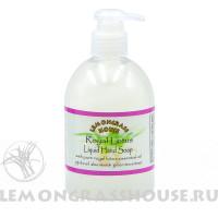 Жидкое мыло «Королевский лотос»