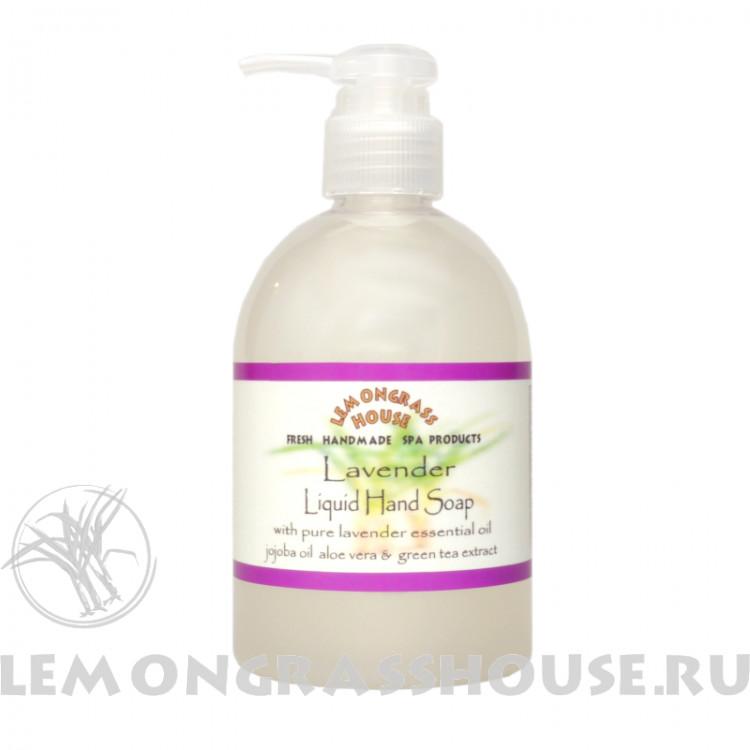 Жидкое мыло «Лаванда»