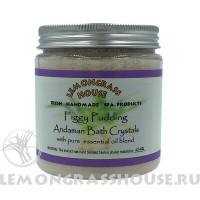 Андаманская соль для ванны «Инжирный пудинг»