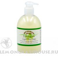Жидкое мыло «Лемонграсс»