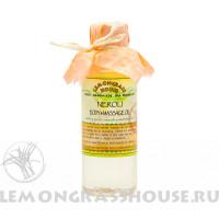 Масло для тела и массажа «Нероли»