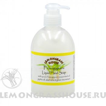 Жидкое мыло «Франжипани»