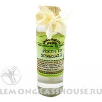 Масло для тела и массажа «Без запаха»