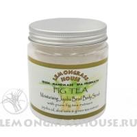 Скраб для тела с гранулами жожоба «Инжирный чай»
