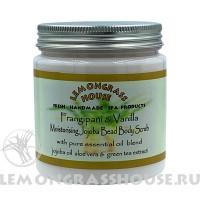 Скраб для тела с гранулами жожоба «Франжипани / Ваниль»