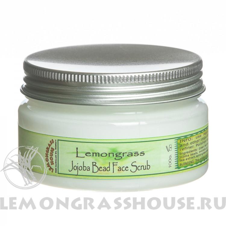 Скраб для лица с гранулами жожоба «Лемонграсс»
