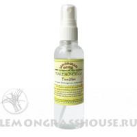 Увлажняющий арома-спрей для лица «Лемонграсс»