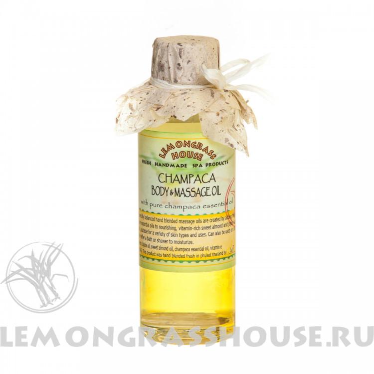 Масло для тела и массажа «Чампака»