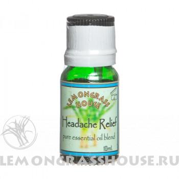 Эфирная композиция Headache Relief (от головной боли)