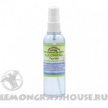 Увлажняющий арома-спрей для лица «Голубая ромашка»