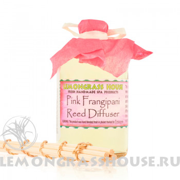 Диффузор с палочками «Розовый франжипани»
