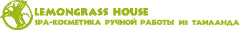 "ООО ""Лемонграсс Хаус"""